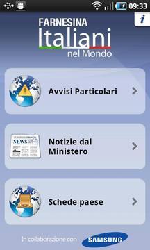 Farnesina – Italiani nel Mondo