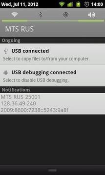 Module for Network Info Widget