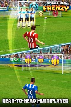 狂热足球射门