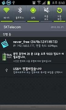 WiFi探测器(汉化)