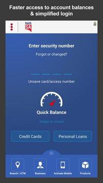 银行,手机银行应用