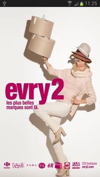 Evry酒店2