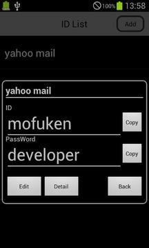 KeyHolder Lite