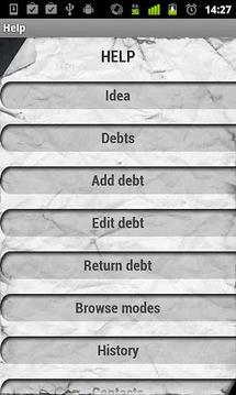 占债务 Lite