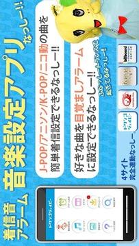 dwango.jp:着うた®・着うたフル®・着信音・壁纸