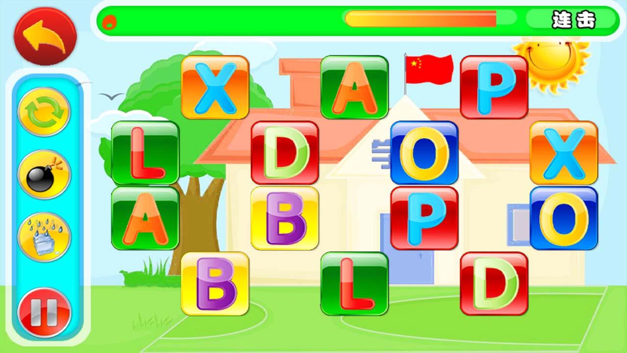 字母连连看儿童游戏,益智,休闲,让小朋友在可爱的连连看游戏中学习