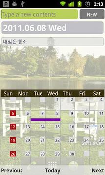 简单的日历