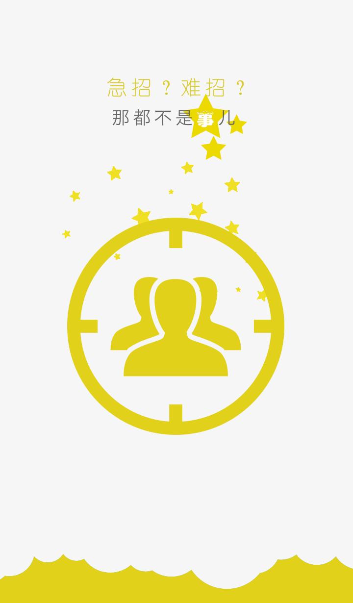 logo logo 标志 设计 图标 720_1230 竖版 竖屏
