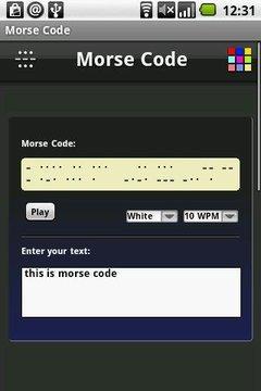 莫尔斯电码