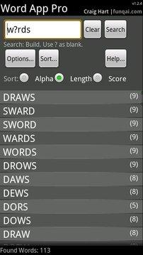 Word应用程序 Word App