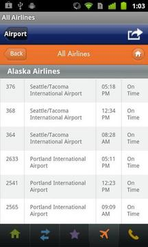 航班实时追踪