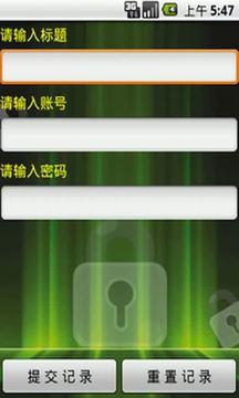 最后的密码