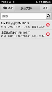 龙卷风收音机