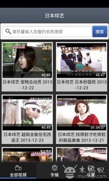 jizz视频分类日本人