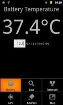 攝氏溫度計