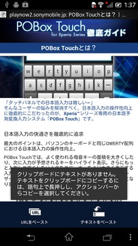Web Picker 2.3
