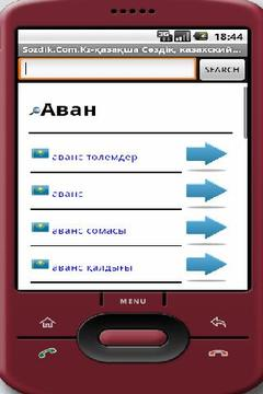 Kazakhsha-Russian Dictionary