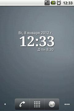 Trite Clock Widget