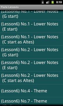 长笛的教训 - 阿尔特斯号