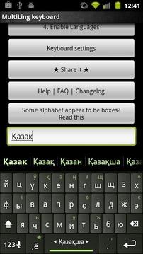 Plugin Kazakh