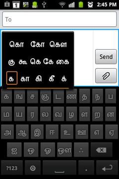 Sparsh Indian Keyboard