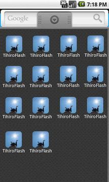 TihiroFlash