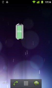 SLW Battery Widget