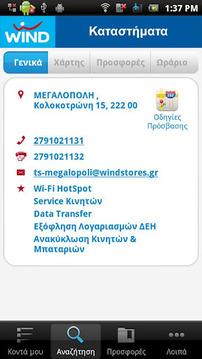 WIND Stores