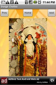 Free Durga Chalisa Hindi