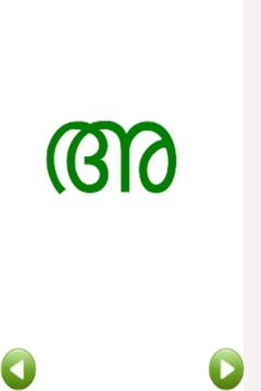 Malayalam Aksharam Lite