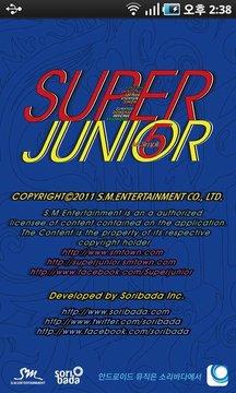 Super Junior <Mr. Simple> Lite