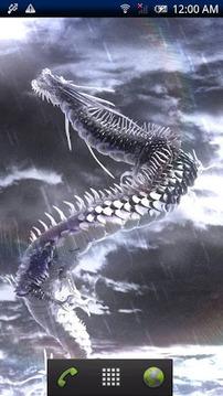 White Dragon Storm Trial