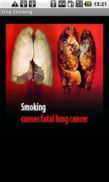 戒烟软件Stop Smoking