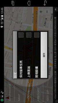 GPS 纪录器