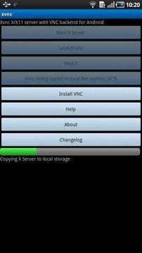 Xvnc:X/X11 server w VNC backnd