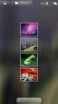 Xperia X10 Hiden Gallery