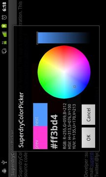 Superdry Color Picker Demo