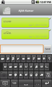 Tamil Keyboard for (Tamil SMS)