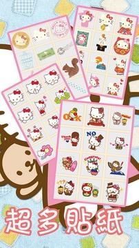 Hello Kitty 贴纸