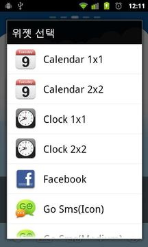 Clock inn (Clock & Cal Widget)
