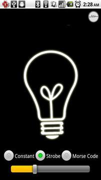 手电筒 LED Flashlight