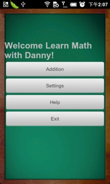 丹尼教数学