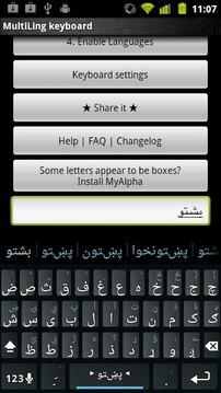MK.Pashto.plugin