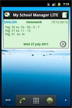 学校日程管理