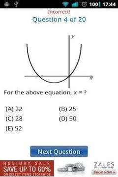 SAT Math Quiz 2