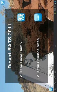 NASA Desert RATS Virtual Site