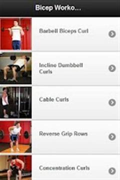 最好的训练 Best Bicep Workouts Revealed