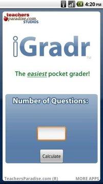 iGradr教师掌上平地机