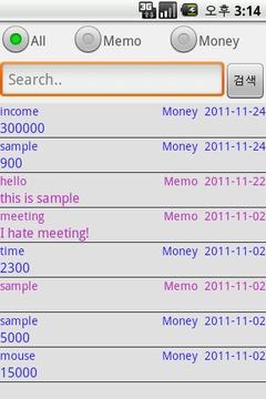 Memo & Money Calendar