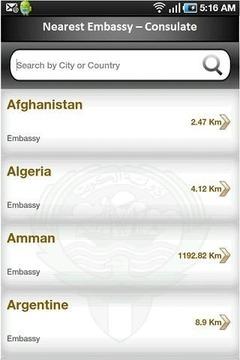 MOFA - State of Kuwait